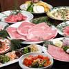 高麗ガーデン - 料理写真:期間限定宴会コース