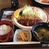 割烹旅館魚藤 - 料理写真:2013.1.8(火)13時半訪問 とんかつ定食850円 どんだけ長い寝床やねん。f^_^