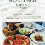 パオパオ - マルゲリータのピザランチ ¥1,400