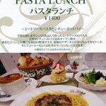 パオパオ - ミートソースパスタとシチューポットパイ パスタランチ ¥1,400