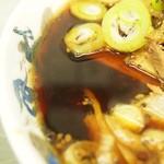 西町大喜 - 中華そば スープ