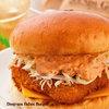 沼津バーガー - 料理写真:深海魚バーガー