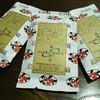 麻布珈房 - 料理写真:エスメラルダ・スペシャル ゲイシャ他のテイスティングセット
