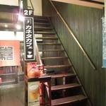 カネタカフェ - この階段を上がった2Fがカフェ