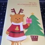 横浜フランセ - 神奈川のお友達からクリスマスのプレゼントが届いたよ。