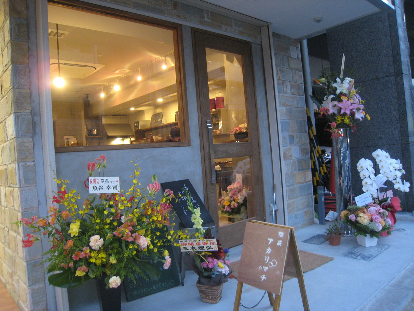 喫茶 アカリマチ 阿波座店
