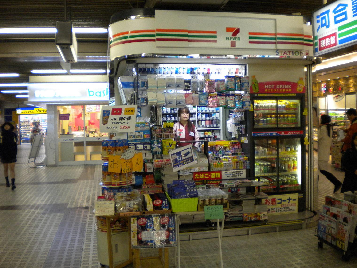 セブンイレブン 京急ST金沢文庫改札前店