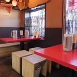 麺屋 武吉 - 店内です。