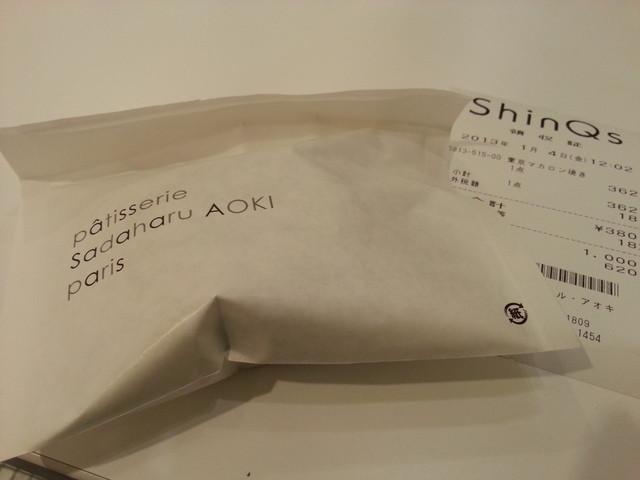 パティスリー・サダハル・アオキ・パリ 渋谷ヒカリエ ShinQs店