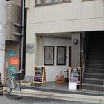 カフェ スマイル - 店の外観