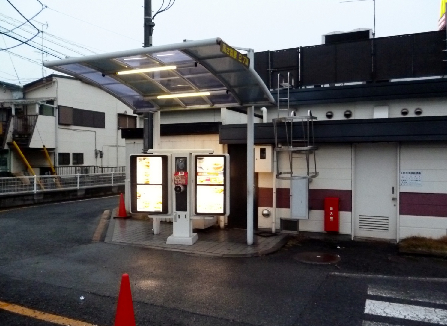 マクドナルド 四街道大日店
