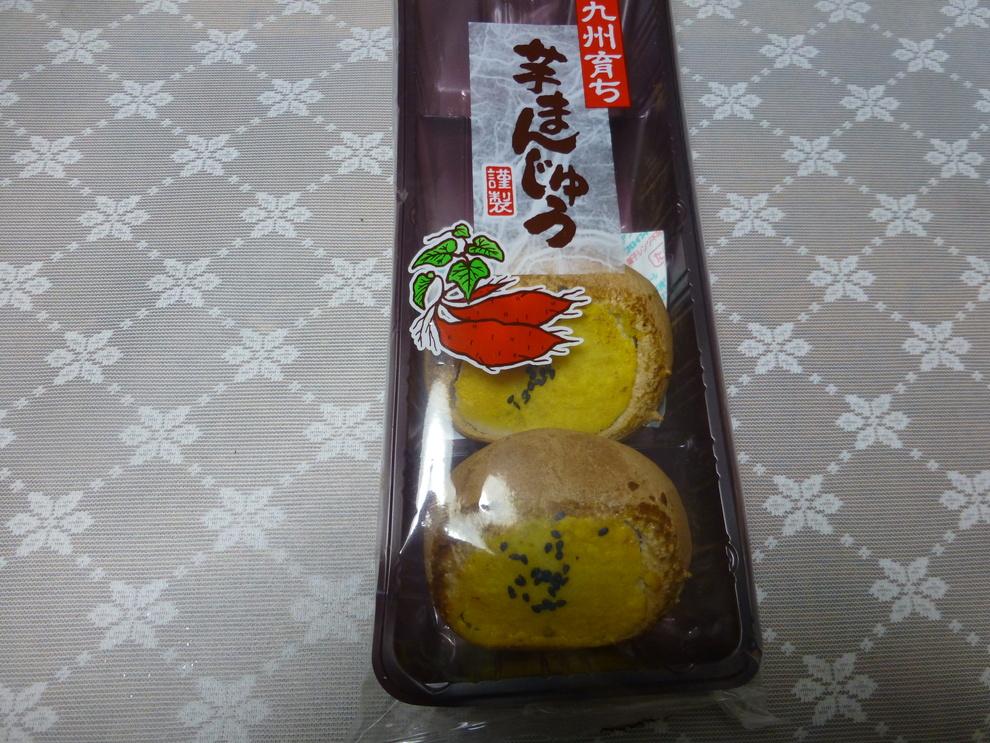 筑豊製菓 工場直売所