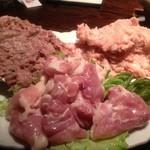 16802799 - 伊勢ヶ濱部屋直伝ちゃんこの鰯のつみれ、鶏のつみれ、鶏肉