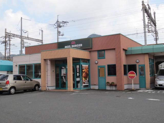 モスバーガー 新下関コスパ店