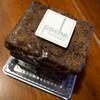 poche - 料理写真:「キューブ」(380円)。大当たりでした。