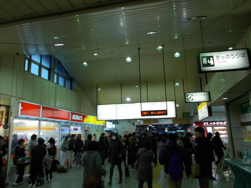 魚民 北本東口駅前店