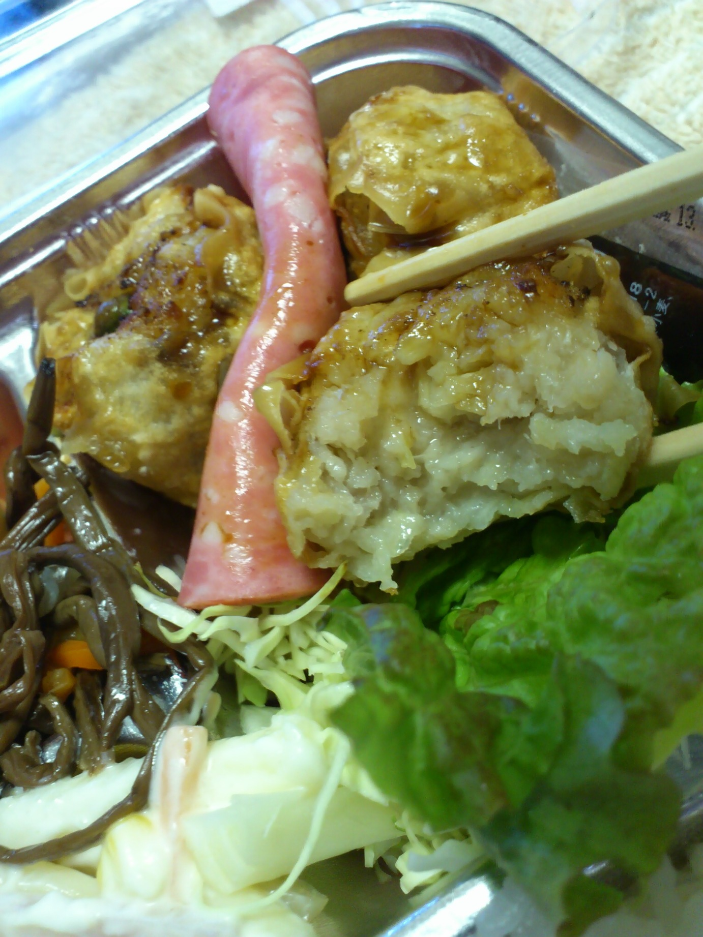 肉のマルタケ