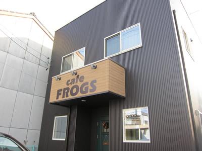 フロッグス