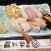 みよ福 - 料理写真:特(¥1,900)