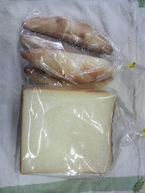 木村家パン店