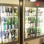 16854220 - 日本酒は約300種