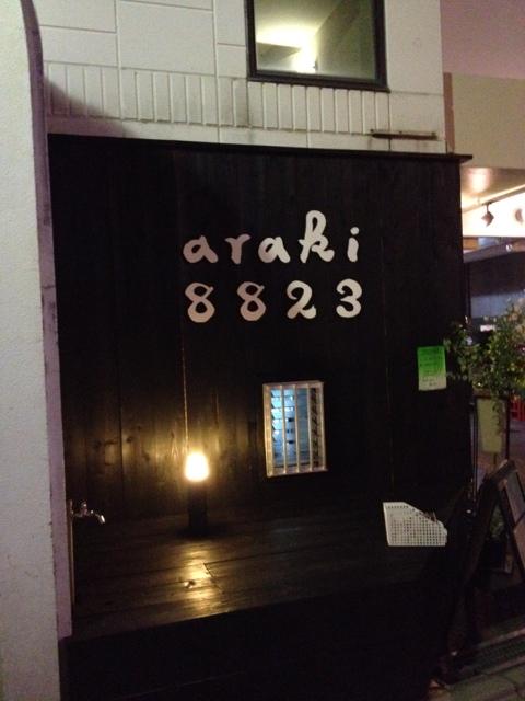araki 8823