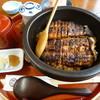 うなぎ処 やま虎屋 - 料理写真:石焼ひつまぶし