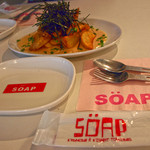 ソープ -