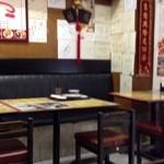 名華園料理店 -