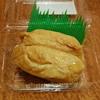 オリジン弁当 - 料理写真:お稲荷さん 120円