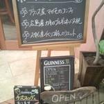 Irish pub Booties・・・ - カジュアルさがあり、入り易いイメージ【2012年12月】