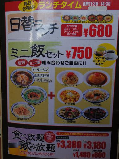 https://tabelog.ssl.k-img.com/restaurant/images/Rvw/16883/16883455.jpg