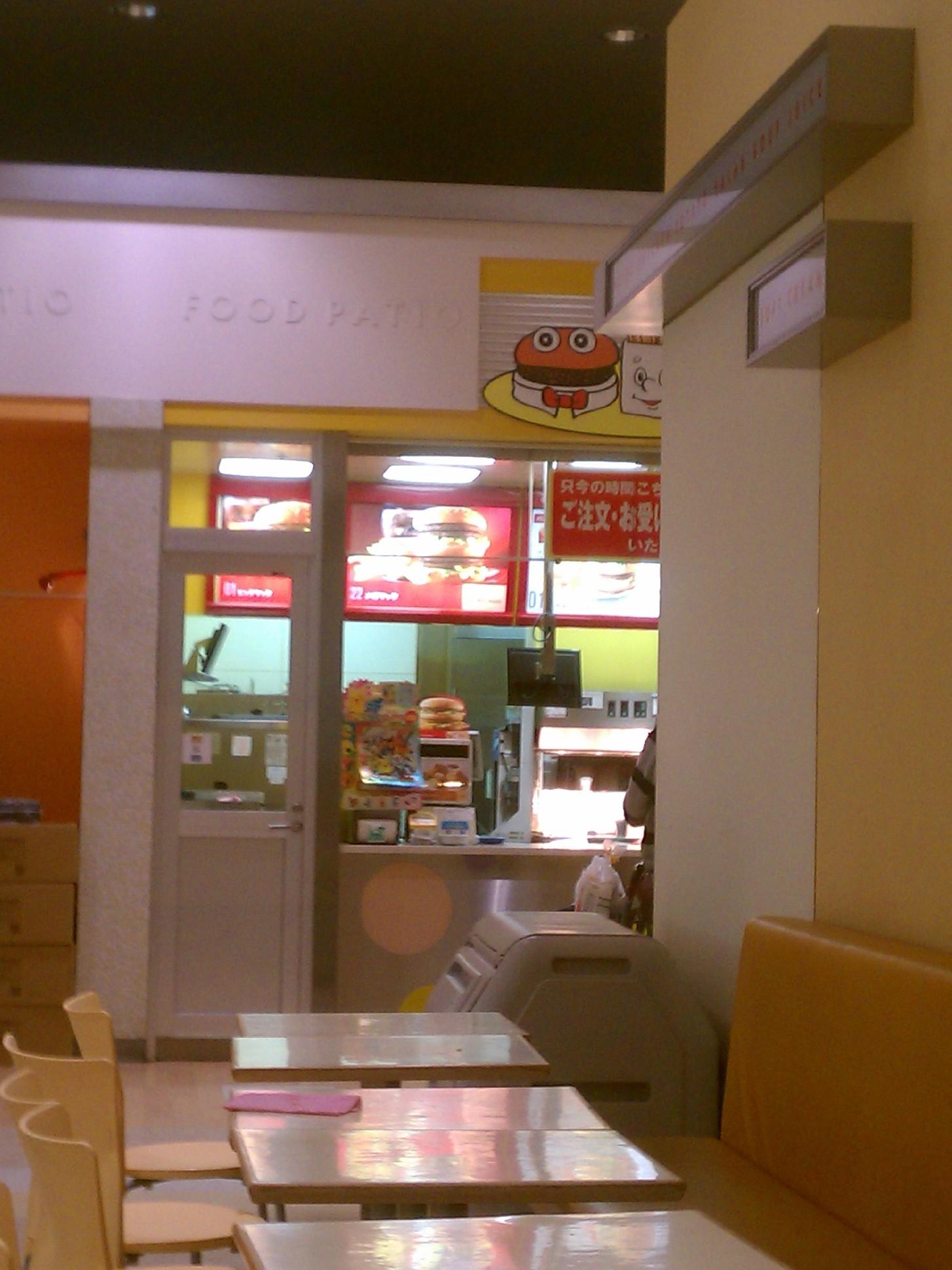 マクドナルド イオンモール佐野新都市店