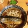 そば切り 壱六庵 - 料理写真: