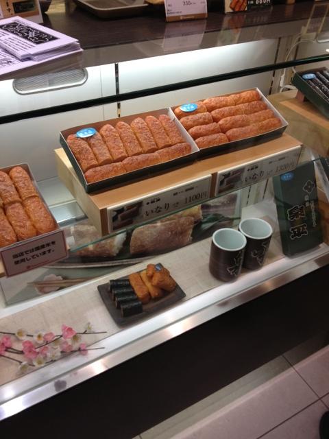 泉平 高島屋新横浜店