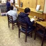 饕餮庵 - カウンター席