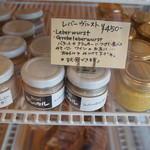 デュッセル - レバーヴルスト450円