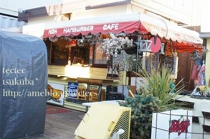 エヌオーエヌハンバーガーカフェ