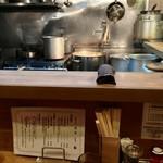 煮干しそば 虎空 - カウンターから厨房を臨みます。カウンター席は全部で8席。