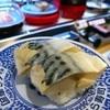 無添くら寿司 - 料理写真:肉厚のトロサバ105円