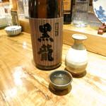 16909023 - 黒龍 純米吟醸 黒龍酒造 福井県 750円/1合