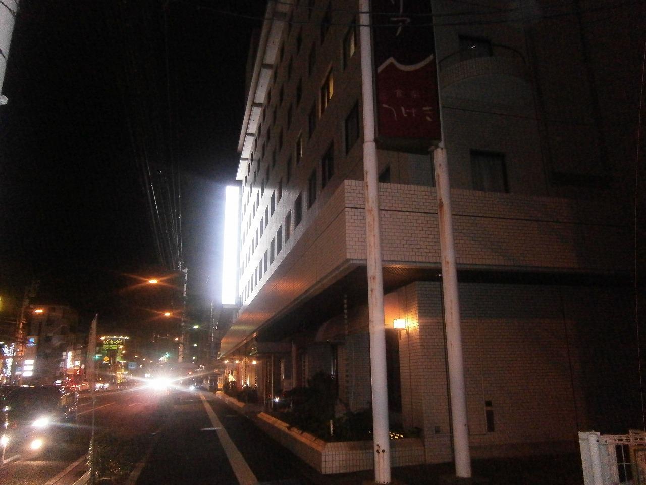 ホテルクラウンヒルズ 松山
