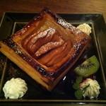 オリエンタル カフェ - アップルパイ