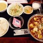 タイペイ - マーボトウフ定食(¥750)生卵付きとはびっくり! CP良いです