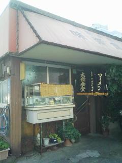 味楽食堂 江戸岡店
