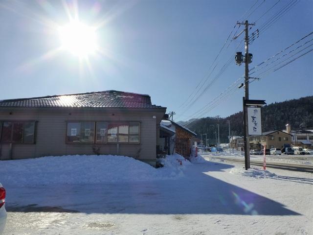 北の蕎麦屋 本店