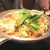 八剣伝 - 料理写真:モツ鍋で~す!