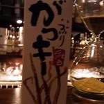 16996113 - 秋田らしいおつまみが・・・(笑)