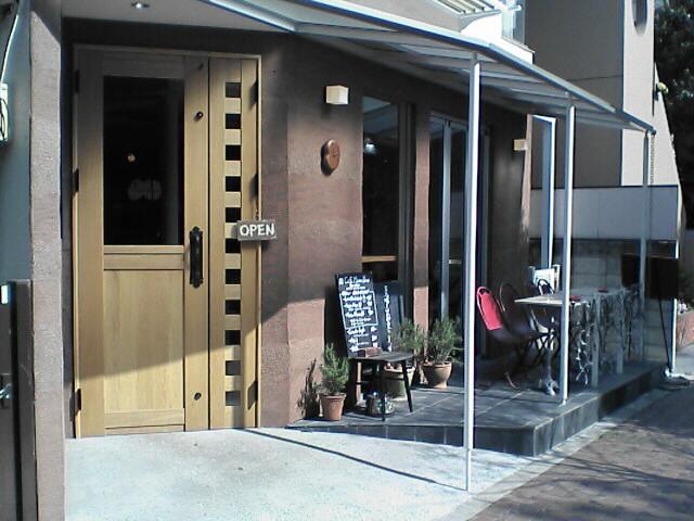 カフェ マメヒコ 三軒茶屋本店
