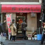 中国家庭料理 楊 - 2013年1月25日、午後2時でも満席状態